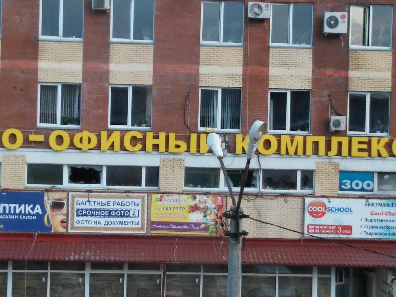 Работа в дубках внииссок свежие вакансии частные объявления о сдаче квартир в снкт-петербурге