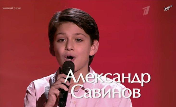 Голос.Дети. Савинов Александр