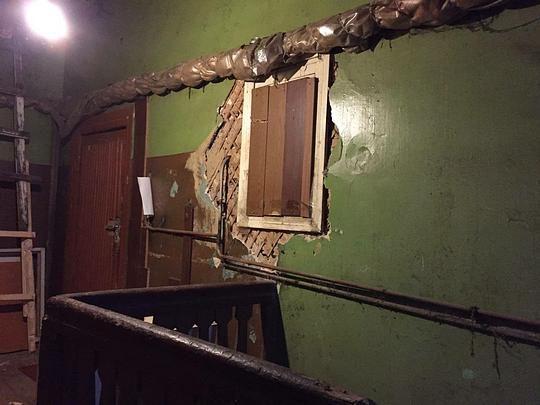 Разруха Лесногородская