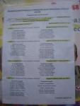 Списки детей, принятых в д/с