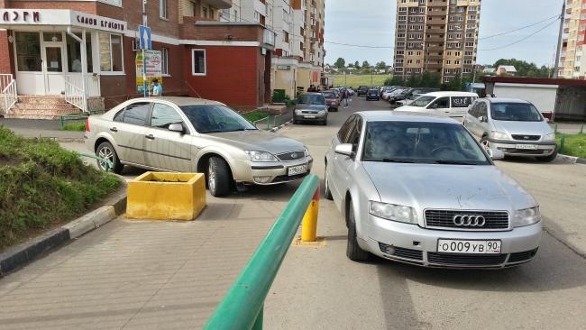 Паркуны на кругу