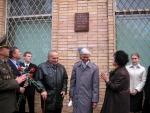 Открытие памятной доски маршалу Жукову