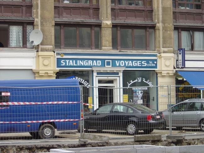 """Брюссель. """"Сталинград"""""""