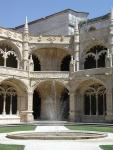 Монастырь Жеронимушь. Внутренний двор.