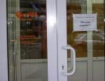Универсам ОСТРОВ в ЖК Дубки закрылся!