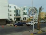 Египет. Хургада. Здание городской администрации...
