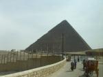 Египет. Каир. Дорога к...
