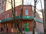 Офис СберБанка в посёлке Лесной городок