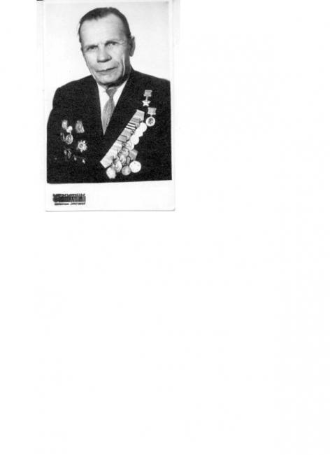 Мой дед весна 83-го