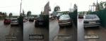 Паркуны на дороге от круга до светофора