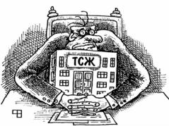 """ТСЖ """"Дубки"""". Коммунальный конфликт. Рисунок из статьи на сайте Одинцово.ИНФО"""