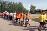 Спартакиада Одинцовского района