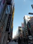 Токио Гинза