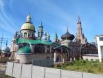 Казань. Храм всех религий
