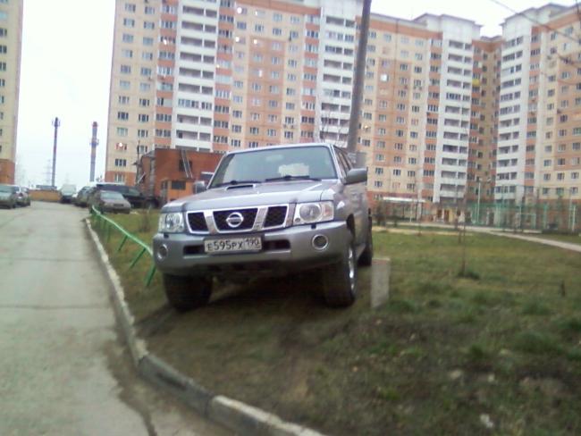 Индивидуальная парковка