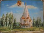 """Храм в Горках-10 (проект)  холст, масло фото с календаря """"Одинцовские Святыни"""""""