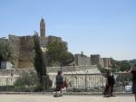 Иерусалим. Израиль.