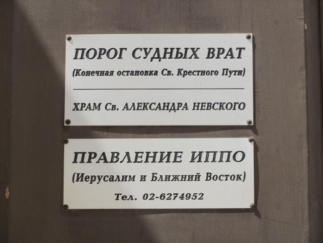 Кусочек Русской земли