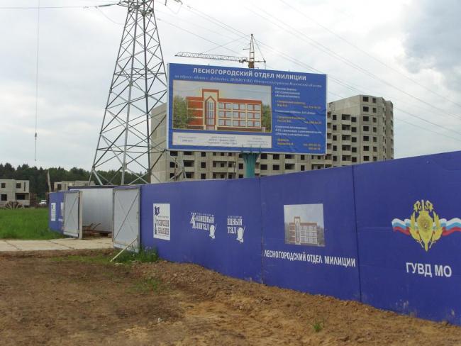 Строительство здания Лесногородского отделения милиции в микрорайоне Гусарская Баллада поселка ВНИИССОК. Июнь 2008. Фото-1