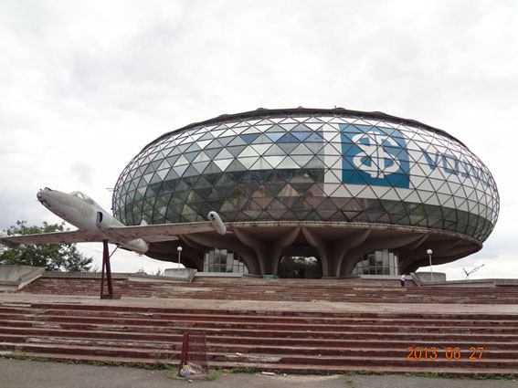 Музей Авиации. Белград. Сербия - 1