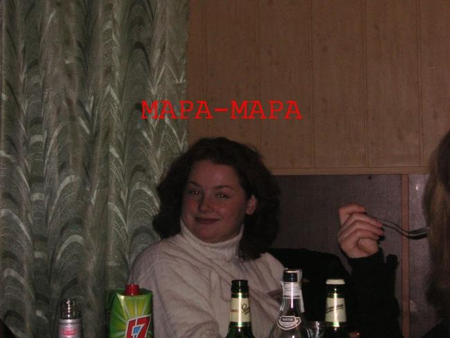 Мара..она же Машко