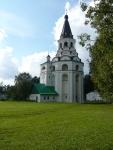 Резиденция Ивана Грозного