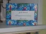ящик для писем Рождественскому Ангелу