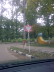 Новый дорожный знак на Власихе