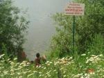 Рыбалка запрещена!!
