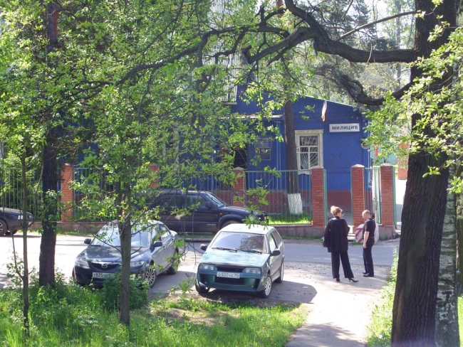 """Дом милиции в селе Дубки возле железнодорожной станции """"Пионерская"""""""