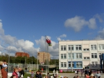 Школьные флаги чудесные