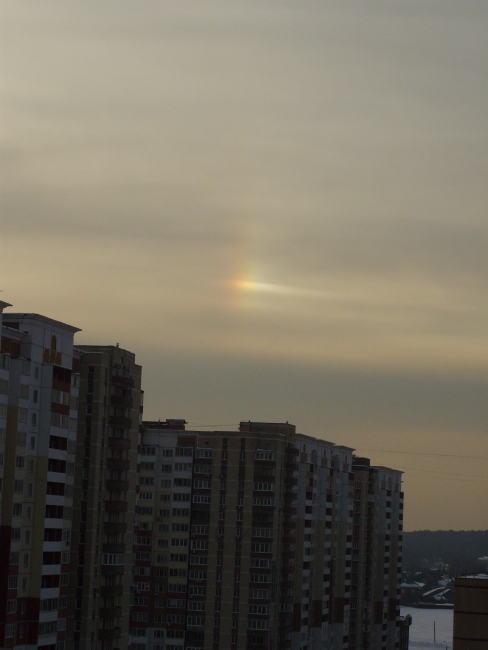 Зимняя радуга над Дубками
