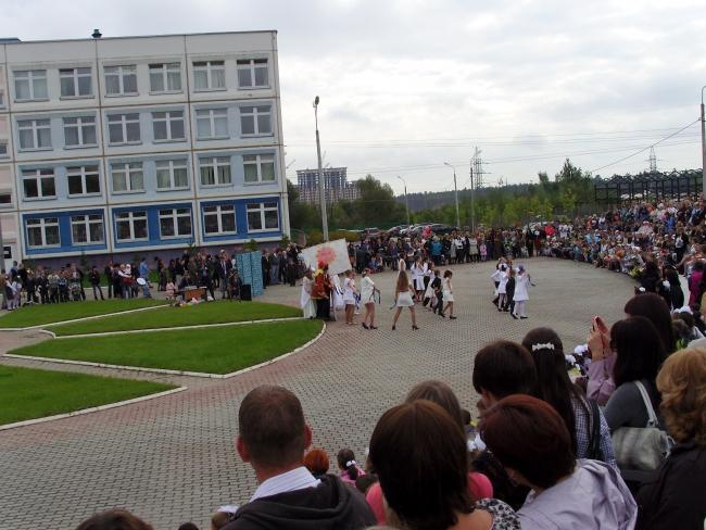 В школу!