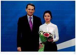 Нарышкин + Ермилова = Паспорт