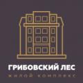 Аватар пользователя Официальный представитель ЖК Грибовский лес