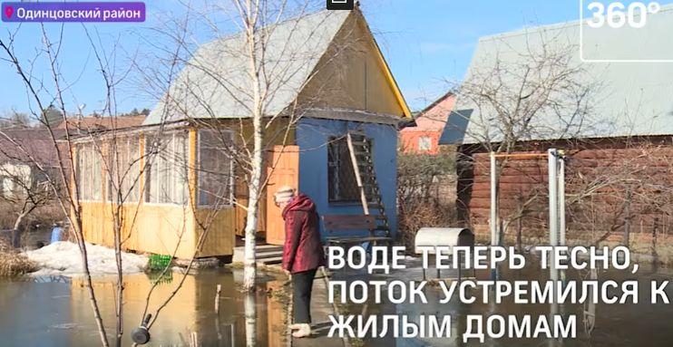 #потоп #Ликова #Бородки #ВНИИССОК #ЛеснойГородок #ГрадДУБКИ